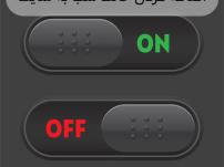 آموزش قرار دادن حالت شب در سایت با استفاده از افزونه wp dark mode